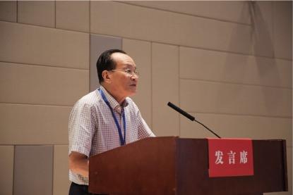图四 华南农业大学校长陈晓阳发言