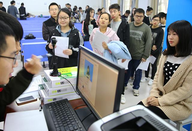 2018年湖南考研网上报名人数9.7万余人