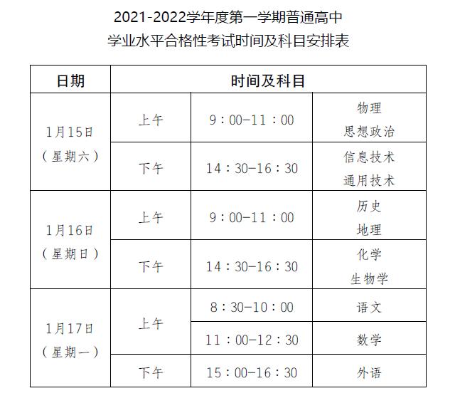 微信图片_20211013164319.png